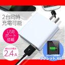 iPhoneX対応【送料無料】携帯充電器 AC充電器IACU...