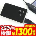 【ゆうパケット配送】【送料無料】モバイルバッテリー 携帯充電器LU-301K【ブラック】スマホ Android対応MicroUSB端子用【送料無料】 軽量【ポイント 倍】【20P06Aug16】