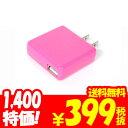 iPhone7/7Plus対応【メール便送料無料】スマホ 充電器USB-AC充電器OKWACU-SP01P【ピンク】スマホ Android対応【ポイント 倍】【20P01Oct16】