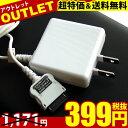 【月間優良ショップ】 【ゆうパケット配送】【送料無料】携帯充電器 AC充電器AC-62LWau対応2.5mロングコード使いやすく人気です【ポイント 倍】【20P03Dec16】