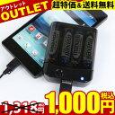 モバイルバッテリーIBCU4-SPC02Kスマートフォン用単3電池4本付属MicroUSB対応 乾電池 軽量ゆうパケット 送料無料市場