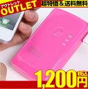 パケット モバイル バッテリー スマート ケーブル