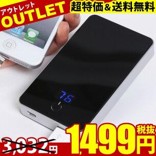 パケット モバイル バッテリー ブラック