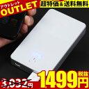 【ゆうパケット配送】【送料無料】モバイルバッテリー 携帯充電器ILU50-SPC01W【ホワイト】スマホ Android対応MicroUSB60cm充電ケーブル付【ポイント 倍】【10P29Jul16】