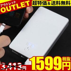 パケット モバイル バッテリー ホワイト