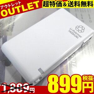パケット モバイル バッテリー