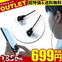 【ゆうパケット配送】【送料無料】イヤホンマイクiPhone・iPod・iPad専用Apple認定コントローラー付き【ブラック】SK-SEPBK【ポイント 倍】【20P03Dec16】