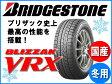 【国産スタッドレスタイヤ単品】 235/45R17 ブリヂストン ブリザック VRX新品 4本セット
