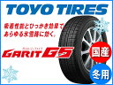 【国産スタッドレスタイヤ単品】 165/55R15 トーヨータイヤ ガリットG5 TOYO GARIT G5新品 1本のみ