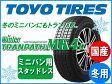 【国産スタッドレスタイヤ単品】 205/65R15 トーヨータイヤ ウィンタートランパス MK4α新品 4本セット