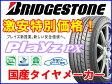 BRIDGESTONE ブリヂストン プレイズ PX PLAYZ PX 245/40R18 4本セット