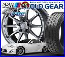 タイヤ アルミホイール 新品 4本セット ◆タナベ SSR GTV02 SSR GT V02◆185/55R16 16インチ (185-55-16)新品特選輸入タイヤ バランス調整済み! パーツ