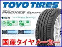 【送料無料/国産タイヤ単品】 215/45R17 TOYO トーヨータイヤ プロクセス スポーツ 新品 4本セット