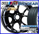 国産タイヤ ホイール 新品 4本セット ◆タナベ SSR GT X02 (GTX02)◆245/40R18 (245/40-18)新品トーヨー プロクセス C1S バランス調整済み!