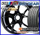 タイヤ アルミホイール 新品 4本セット ◆タナベ SSR GT X02 (GTX02)◆205/45R17 17インチ (205/45-17)新品ハンコック ヴェンダス V12 エヴォ2 バランス調整済み! パーツ
