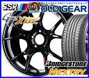 国産タイヤ ホイール 新品 4本セット ◆タナベ SSR GT X02 (GTX02)◆215/55R18 (215/55-18)新品ブリヂストン ネクストリー バランス調整済み!