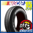 グッドイヤー ナスカー 195/80R15 107/105L 1本GOODYEAR EAGLE#1 NASCAR (イーグル#1 ナスカー 15インチ) 【バン/トラック用LT規格】【ハイエース/キャラバン用】