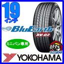 【サマータイヤ】 245/40R19 ヨコハマ ブルーアース RV-02 4本セットYOKOHAMA BluEarth RV-02 ミニバン用 タイヤ
