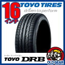 トーヨータイヤ DRB 165/45R16TOYO DRB 4本セット スポーツ系ストリートタイヤ