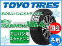 【国産スタッドレスタイヤ単品】 195/65R15 トーヨータイヤ ウィンタートランパス MK4α新品 1本のみ
