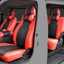 HELIOS シートカバー&アームレスト&ネックパッド 内装3点 200系 ハイエース S-GL