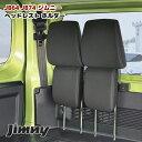 JB64W ジムニー JB74W シエラ ヘッドレスト ホルダー ステー 車中泊 キャンプ 収納