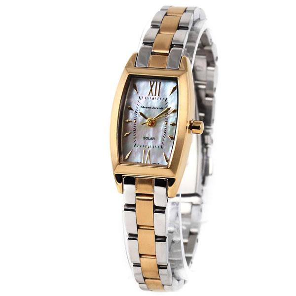 Mauro Jerardi マウロジェラルディ トノーソーラーシェル レディース腕時計 MJ033-2 ソーラーで電池交換の煩わしさがない 珍しいトノースタイルのソーラー時計!