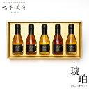 古昔の美酒(いにしえのびしゅ)『琥珀 -KOHAKU-』 日本初 再生産の出来ない希少な日本酒の熟成古酒を日本中から厳選したプレミアムギフト 1993梅錦 1999成政 1999福光屋 2004北の庄 2010龍力 5本飲み比べセット 高級化粧箱 お中元 敬老の日 還暦 古希 定年退職