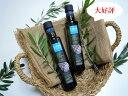 オーガニック エキストラバージンオリーブオイル イリニプロマリウ 2本セット 健康食品