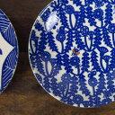 【クーポン配布中】倉敷意匠計画室 KATAKATA 印判手七寸皿【クーポンは商品合計金額3800円からご利用可】