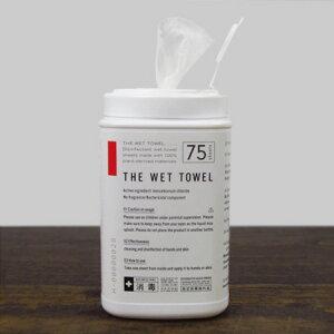 中川政七商店 THE WET TOWEL ボトルタイプ