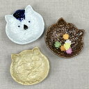 倉敷意匠計画室 猫の陽刻豆皿