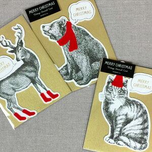 ヴィンテージアニマル クリスマスカード