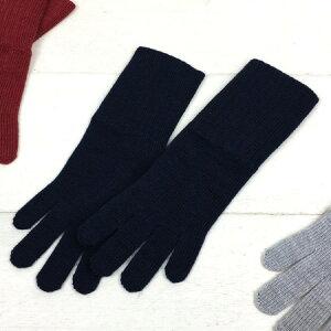 中川政七商店 ウールの手袋