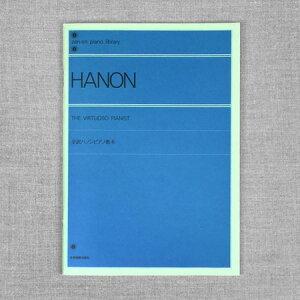 ピアノライブラリー 罫線ノート A5