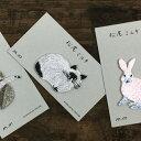 松尾ミユキ アップリケ【ワッペン アイロン かわいい 女の子 男の子 猫 ハリネズミ 雑貨 グッズ】
