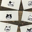 松尾ミユキ アップリケ Cat【ワッペン アイロン かわいい 女の子 男の子 猫 雑貨 グッズ】