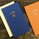 日本野鳥の会 バードウォッチング 野帳