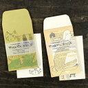 倉敷意匠計画室 トラネコボンボン ミニ封筒+カードセット S【猫 雑貨 グッズ】