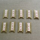 倉敷意匠計画室 イニシャルテープ(I〜Q)
