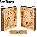 【即納可能】ハイキュー!! BOOK型BOX 雑貨