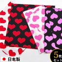 バンダナ・ビッグハート柄★5枚セット【ハート ハンカチ スカーフ 日本製 ギフト 三角巾 お