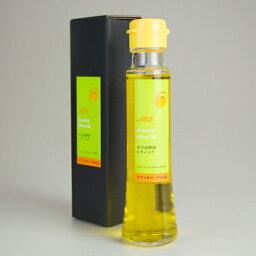 小豆島 オリーブオイル 小豆島 島しぼり レモン オリーブオイル 100ml 小豆島産レモン使用 (限定品)オリーブオイル 小豆島