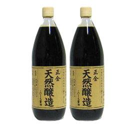 小豆島天然醸造 正金醤油 天然醸造 こいくち醤油 500ml (2本)