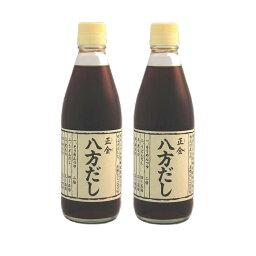小豆島 正金醤油 八方だし 360ml(2本セット)
