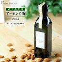 アーモンド油 SWEET ALMOND OIL 200mlア
