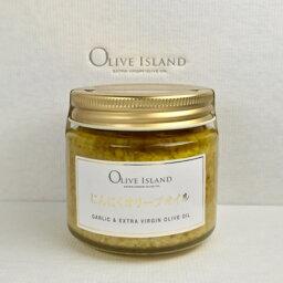 にんにくオリーブオイル 国産にんにく使用 無添加調味料 小豆島 オリーブオイル ニンニクオリーブ ガーリックオリーブ にんにくみじん切り アホエンオイル