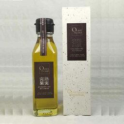 完熟果実 エキストラバージン 120ml 【オリーブオイル 小豆島】