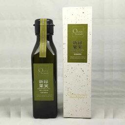 新緑果実 エキストラバージン オリーブオイル 120ml /【オリーブオイル 小豆島】