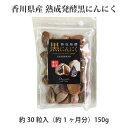 【ふるさと納税】オリーブ牛肩ロースすき焼き 370g 【お肉・ロース・すき焼き】